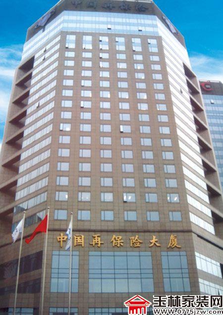 中国再保险大厦