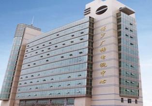 博罗广播电视中心