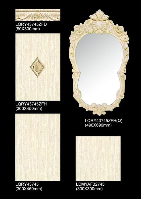精品磁砖(瓷片)——尚欧系列