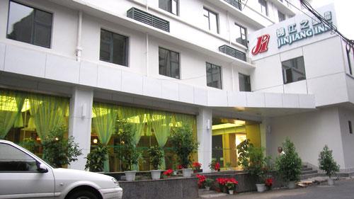 成都市锦江之星旅馆