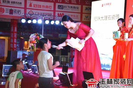 """冠珠陶瓷""""颖领未来 劲惠中国""""――大黄建材一号仓团购会"""