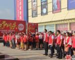【富安居玉林店】与朝阳一同庆祝祖国68周年生日——庄严的国庆升旗仪式